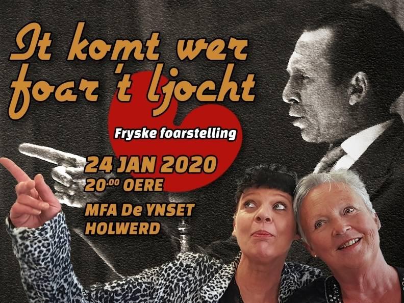 """""""It komt wer foar it ljocht"""" Stichting Klaes Westra"""